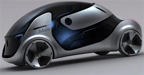 iCar. Este era o carro que Steve Jobs queria para a Apple