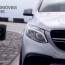 Mercedes GLE 63 AMG chegou