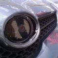 Matrículas dos carros descaracterizados da PSP e GNR