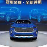 Novidades no Shanghai Motor Show